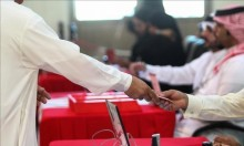 البحرين: جولة اقتراع جديدة للإعادة لمرشحين بالبرلمان والبلديات