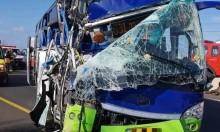 إصابتان خطيرتان في حادث طرق قرب حيفا
