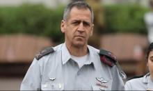 الحكومة الإسرائيلية تصادق على تعيين كوخافي رئيسا للأركان