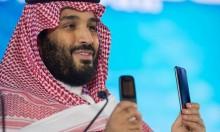 النظام السعودي يجري اتصالات مع NSO الإسرائيلية لتعقب معارضيه
