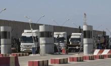 تظاهرة بالجنوب رفضا لإدخال شاحنات البضائع لغزة