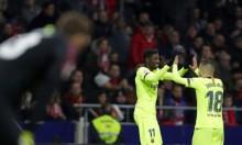ديمبلي ينقذ برشلونة من خسارة الصدارة أمام أتلتيكو