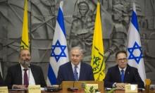 أزمة الحكومة في إسرائيل: كيف انتهت، ومن الرابح فيها؟