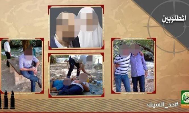 """""""فيسبوك"""" تمنع نشر صور """"القسام"""" حول منفذي """"عملية خان يونس"""""""