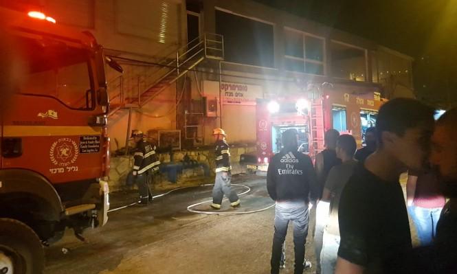 الناصرة: إخلاء عمارة سكنية إثر حريق