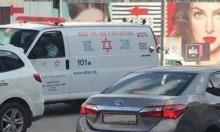 الناصرة: مصابان أحدهما بحالة خطيرة إثر تعرضهما للطعن