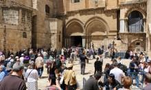 لتسريب العقارات: شركاتٌ إسرائيلية تُروِّج لقروض مشبوهة للمقدسيين