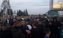 اللد: الشرطةُ تعتقل 10 مُتظاهرين احتجوا على هدم المنازل