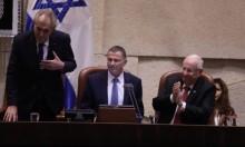 """رئيس التشيك بالكنيست: """"خيانة إسرائيل تعني خيانتنا لأنفسنا"""""""