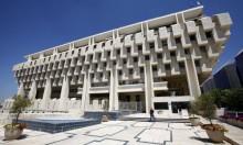 بنك إسرائيل يرفع نسبة الفائدة إلى 0.25%
