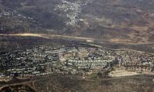 """إضافة مستوطنات في قلب الضفة الغربية لـ""""مناطق الأفضلية القومية"""""""