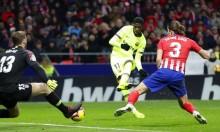 ديمبلي يتخذ خطوة للرحيل عن برشلونة