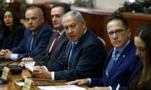 حكومة نتنياهو تواجه صعوبات في تمرير قوانين الائتلاف