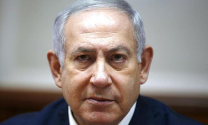 توصية بمحاكمة نتنياهو بشبهة تلقي الرشوة