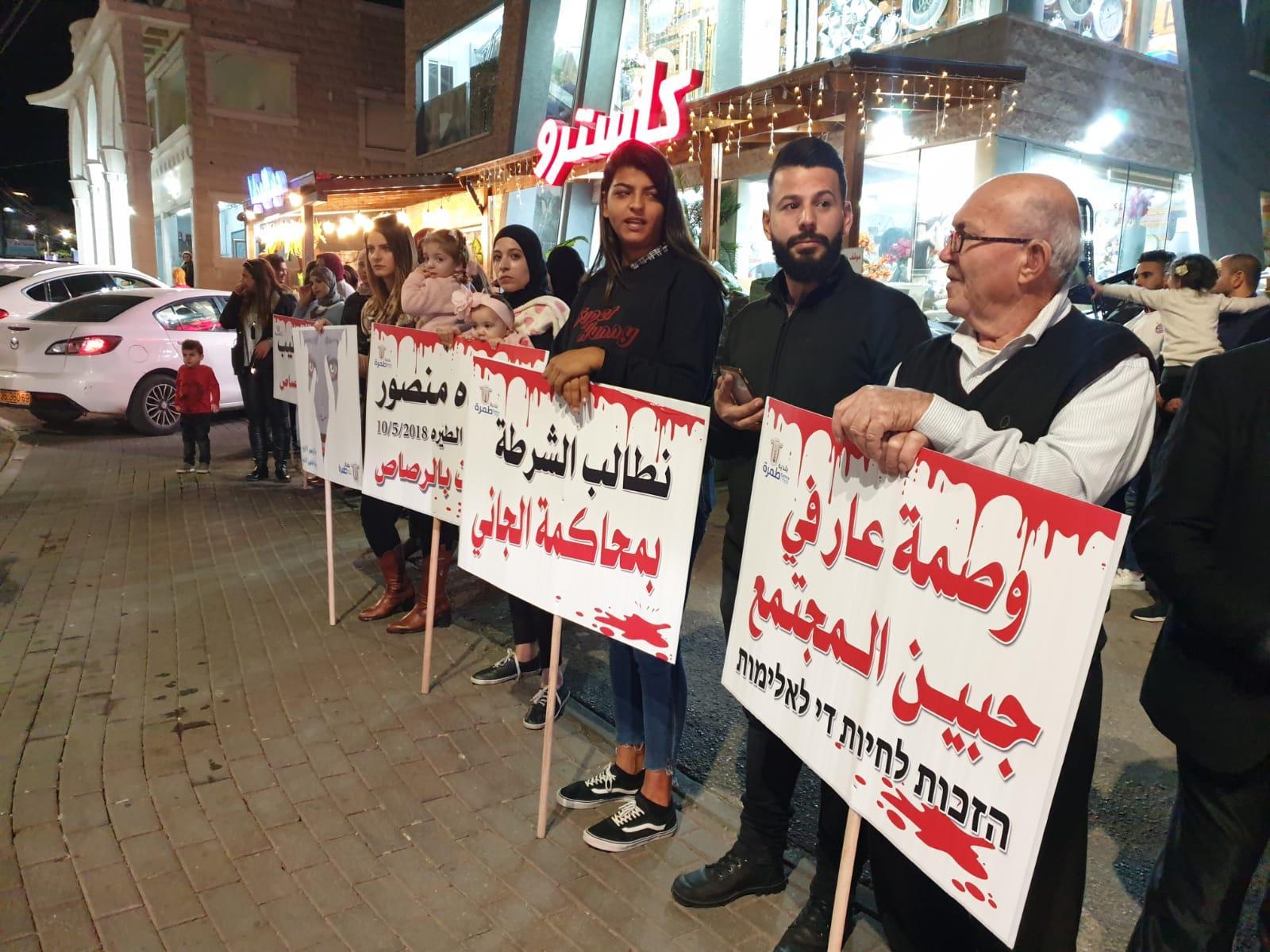 """""""حرية حرية للمرأة العربية"""": تظاهرات غاضبة بعد مقتل يارا أيوب"""