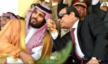السيسي وبن سلمان يتمسكان بحصار قطر