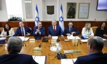 تقرير: الخارجية الإسرائيلية مصابة بالشلل