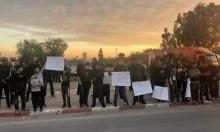إطلاق سراح الناشط السياسي زكريا محارب بعد توقيفه ساعات في اللد