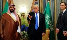 كوشنر ضغط لتضخيم حجم مبيعات الأسلحة للسعودية