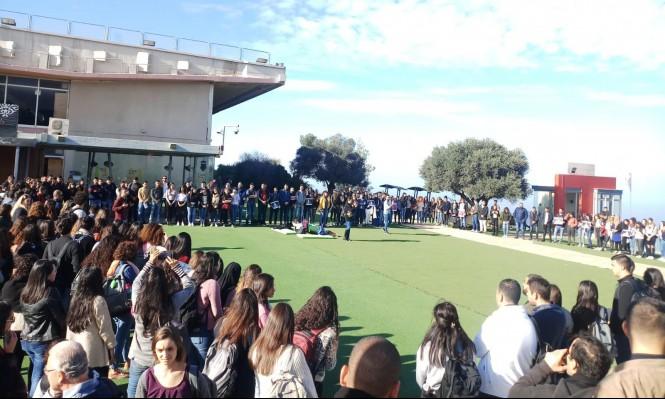 جامعة حيفا: الطلاب العرب ينظمون وقفة حداد على روح يارا أيوب