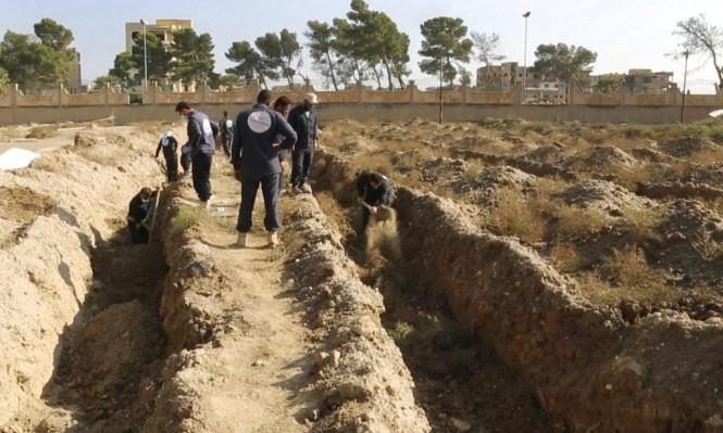 سورية: استخراج 516 من 1500 جثة في مقبرة جماعية في الرقة