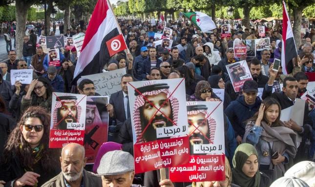 بن سلمان يصل إلى تونس على وقع مظاهرات رافضة للزيارة