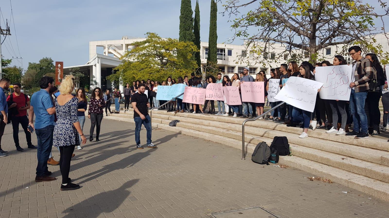 وقفات احتجاجية في البلاد ضد العنف وجرائم القتل