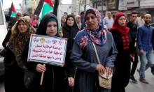 """""""فتح"""" و""""حماس"""" تتبادلان التهم: لا جديد في ملف المصالحة"""