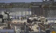"""""""اليمين الأميركي حظي بغزّة خاصة به على الحدود مع المكسيك"""""""