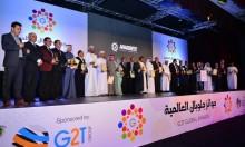 """""""التلفزيون العربي"""" يفوز بجائزة أفضل قناة عربية لعام 2018"""