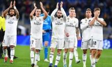 دوري أبطال أوروبا: 7 متأهلين للدور الثاني