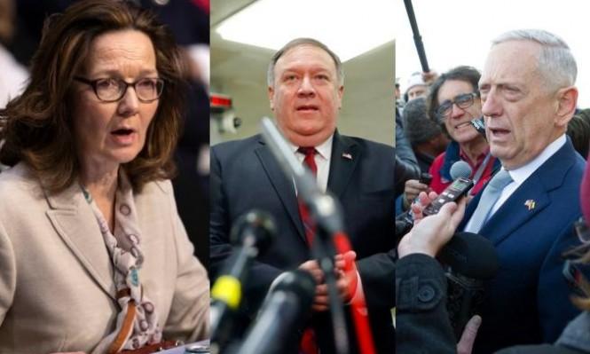 الإدارة الأميركية تبرر أمام الكونغرس حرب اليمن ومقتل خاشقجي