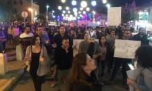 المتابعة: مظاهرة قطرية ضد العنف يوم الجمعة من الأسبوع المقبل بعرابة