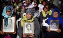 لبنان يشرع بالبحث عن آلاف المفقودين بالحرب الأهلية