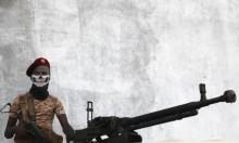 هولندا: لا أسلحة للسعودية ومصر والإمارات طالما تستخدم باليمن