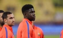 برشلونة يبحث عن بديل لتعويض غياب أومتيتي