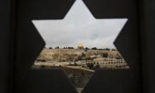 د. نسيبة: تهويد الجغرافيا والتاريخ في القدس جارٍ فوق الأرض وتحتها