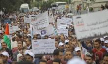 لليوم الثالث: اعتصام برام الله رفضا لقانون الضمان الاجتماعي