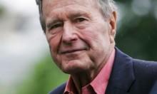 وفاة الرئيس الأميركي الأسبق جورج بوش الأب