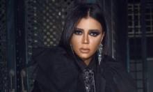 """مصر: محاكمة الممثلة رانيا يوسف لارتدائها فستانًا """"فاضحًا"""""""