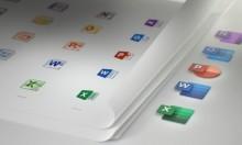 """تصميمات جديدة لتطبيقات """"أوفيس""""... أكثر بساطة وجمالا"""