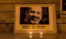 مصر: الإفراج المشروط للناشط والمدون وائل عباس