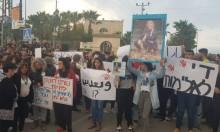 بلديات تسمح لموظفاتها بالإضراب احتجاجا على جرائم قتل النساء
