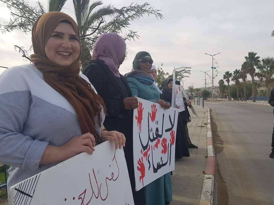 اللقية: وقفة احتجاجية ضد جرائم قتل النساء