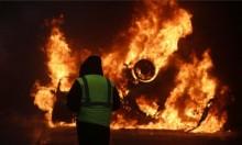 """جلسة طارئة للحكومة الفرنسية على وقع تحركات """"السترات الصفراء"""""""
