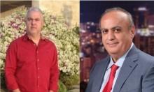 لبنان: أجواء متوترة بعد مقتل مرافق وزير سابق