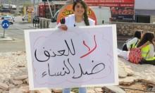 """""""المتابعة"""" تعلن دعمها للإضراب النسائي العام وتدعو لإنجاحه"""