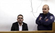 الاحتلال يفرج عن محافظ القدس و9 من كوادر فتح