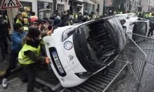 """""""السترات الصفراء"""": 378 معتقلا باحتجاجات باريس بينهم 33 قاصرًا"""