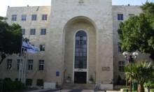 الجبهة تنضم للائتلاف في بلدية حيفا